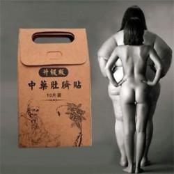 10db Slim Patch Pads Detox. Cellulit eltávolító zsírégető krém súlyzó veszteség izom fogyás szauna cég borítás