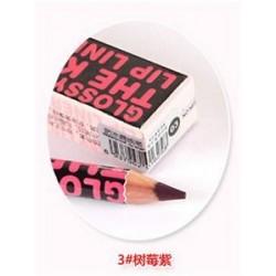 * 3 Light Rose. Szépség smink kozmetikai vízálló hidratáló ajakrúzs ceruza toll 12 színben