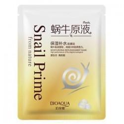 Csiga. Pro Makeup Essence arcmaszk lap hidratáló arcmaszk Pack bőrápoló maszk