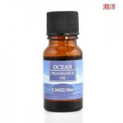 óceán. 10ml 100%   tiszta illóolajok terápiás fokozatú aromaterápia Új