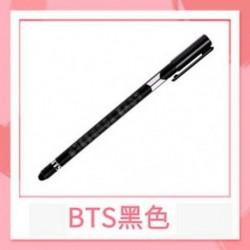 * 31 BTS Fekete (fekete tinta) Aranyos gél toll golyóstoll színes levélpapír írás jel gyermek iskola irodai eszköz