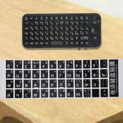 1X (Fehér Letters orosz billentyűzetmatrica matrica fekete I5F6 laptophoz)