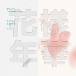 BTS - The Most Beautiful Moment in Life Part. 1 CD 3. maxi kislemez - KPOP - BTS - Bangtan Boys - Fehér borítós