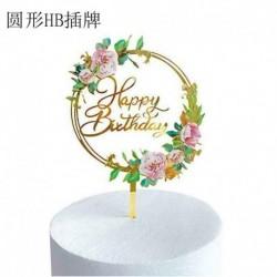 Happy Birthday - Arany színű akril tortadísz rózsaszín virágdísszel szülinapra - E