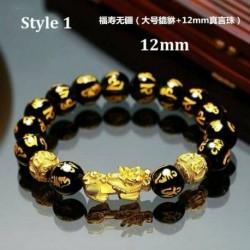 D - Feng Shui fekete obszidián gyöngy Pixiu karkötő arany vonzza a vagyont Sok szerencsét nekünk